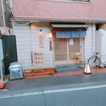 Toriyoshi - 外観