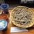 自然房 万作庵 - 料理写真:せいろ750円+大盛200円+田舎蕎麦に変更+100円