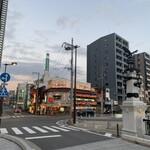 魚河岸酒場 駅前 浜けん -