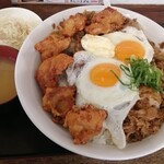 タコシュー - スタカラ丼 ギガ(米1キロ)