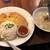 バンコック チリ - 料理写真:ランチセット「タイ風玉子丼(豚ひき肉)」(790円)