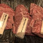 焼肉会席 舌牛 -