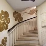 Sambikuenhompodandan - 階段。