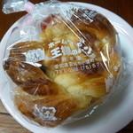 ホームベーカリー 王様のパン - 料理写真:フルーツデニッシュ 160円