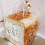 グランディール - エクラ角食パン
