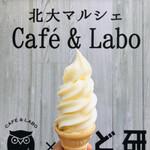 北大マルシェ Cafe&Labo - 料理写真: