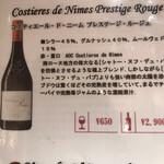 MONTENVERS - グラスワインリスト