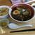 呉羽パーキングエリア(下り線)スナックコーナー - 料理写真:ブラックラーメンセット880円税込