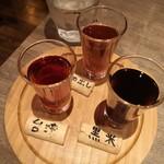 鮮藍坊 - 紹興酒 飲み比べセット