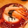 回転寿司 魚河岸 - 料理写真: