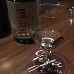 バー ゴヤ - アニバーサリーの特別メニュ 利き酒セットの1