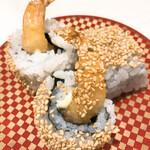 魚べい - 料理写真:えび天巻