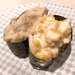 魚べい - ツナサラダ・コーン