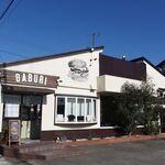 BURGER HOUSE GABURI - バーガーハウスGABURI (愛知県岡崎市)食彩品館.jp撮影