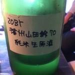 和酒バル KIRAZ - 三芳菊 純米生原酒 20BY 山田錦