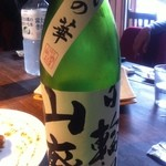 和酒バル KIRAZ - 日輪田 山廃純米生原酒