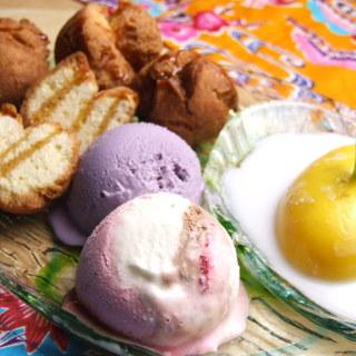 ★クーポン★沖縄名物!ブルーシールアイスをプレゼント♪