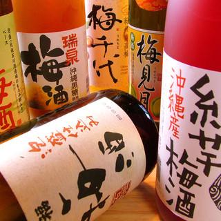 珍しい梅酒も揃っています★長寿の島、沖縄の元気を召し上がれ!