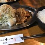 124665905 - 生姜焼き定食