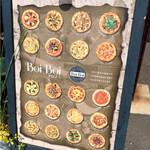 Boi Boi Pizza -