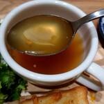 カフェ ブルー - コンソメスープ