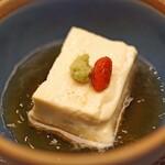 京都祇園 天ぷら八坂圓堂 - 先付  湯葉豆腐