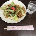 すみれ食堂 -