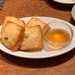 ベトナミーズ・シクロ - 海老トースト