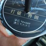 小茶堂 ティードット -