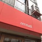 ツェルマット -
