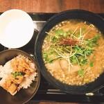 自家製ワンタン麺セット