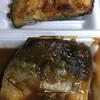魚孝 - 料理写真: