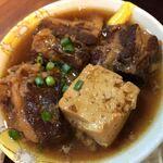 Okinawadainingunagomi - ソーキ煮