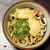 ちとせ - 料理写真:天ぷら伊勢うどん@880