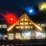 久鶴 - 出雲市駅の駅舎。大社です