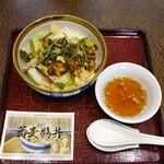 中華レストラン 松林亭 - 料理写真:蕎麦鵜丼1000円