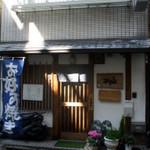 あさ山 - asayama0.jpg