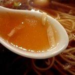 進来軒 - 絵に描いたような醤油スープ!(2012,04/07)