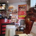 Tenshinroutaipei - 店内