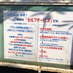 Lunatique TokioPlage -