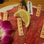 焼肉 乙ちゃん - 厳選赤身五種
