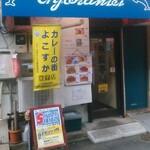 魚藍亭 - お店の外観