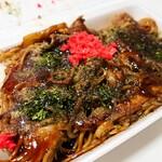 元祖 太平洋 - モダン焼