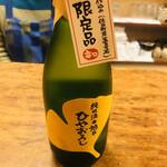 久鶴 - お店の近くの十旭日。出雲の銘酒です。珍しい500ml瓶