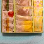 御菓子所 高木 - 「御菓子処 高木」さんの銘菓の詰め合わせを頂きました。