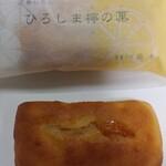 御菓子所 高木 - 「広島レモン ひろしま檸の菓(れのか)」は、しっとりとした小麦生地の中に、全国生産量1位を誇る広島原産「レモン」と白餡を寒天状にしたものを練り込んだ、甘酸っぱい和菓子です。紅茶に合うと思います。