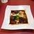 プレゴ - 牛ホホ肉の赤ワイン煮込み
