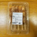 124713816 - みつだんご(5本入)300円+税