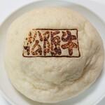 124719303 - すき焼きパン
