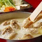 とりのてつ - 『博多水炊き』自慢の白濁スープを先ずはお塩で!